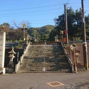 香蘭社から陶山神社へ👣