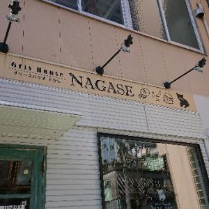 【出展者紹介】長崎産金メダルソーセージ✨✨Gris House Nagase