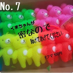 【アウトレットマーケット】ブースNO.7  ダブるゆうこ