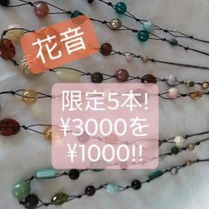 【開催のお知らせ】アウトレットマーケット!