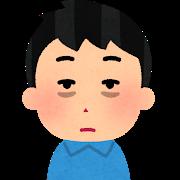 【上司に物申す!】育児中の男(パパ)の部下にも気を遣え!イライラ・ストレス・睡眠不足なんだよ。