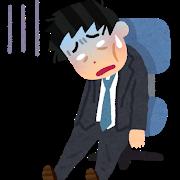 【社畜飲み会・送別会・親睦会。】なぜ会社を出てまで上司に気を遣う?残業にしてくんない?