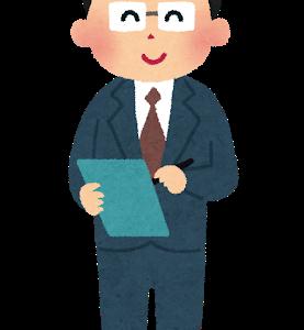 【会社の恐ろしさ】散々便利使いしてきたくせに、一転して管理、マネジメント力を求めてくる。