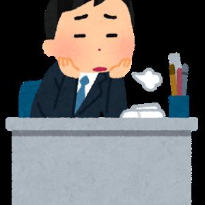 【無気力の悩み】やる気が急になくなったらどうする?会社員10年以上の私の対処法。
