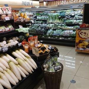 五反田駅周辺のスーパーマーケットまとめ