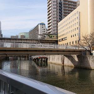 祝・完成! 新・ふれあいK字橋レポート