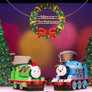 【北千住】きかんしゃトーマス クリスマスコンサート ソドー島のメリークリスマス 2019年11月23日(土)~11月24日(日)