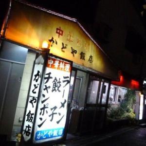 大阪空港界隈グルメ ~ CAお気に入りの『かどや飯店』
