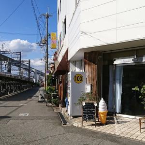 大阪空港界隈グルメ ~ 体も心も喜ぶ『ジョイズカフェ』