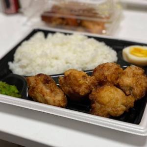 テイクアウト専門の唐揚げと玉子のお弁当屋さん からっ鳥(からっと)  日本橋人形町店