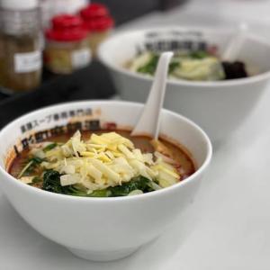 種類豊富な具材に麺とスープを選べばメニューが完成するお店 人形町麻辣湯(まーらーたん)