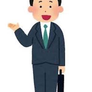 営業について 【売上・契約・売れない・うつ病】