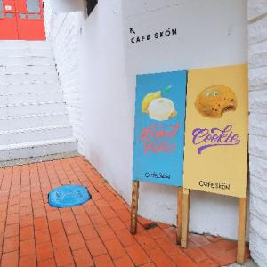 【延南洞】CAFE SKON【韓国カフェ】