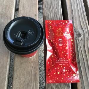 【GODIVA メルティショコラ】GODIVA×MACHI Caféメルティショコラが登場!果たしてそのお味は!?