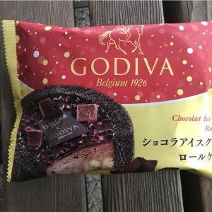 【Uchi Café×GODIVAショコラアイスクリームロールケーキ】ゴディバとコラボしたアイスが登場!果たしてそのお味は!?