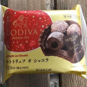 【Uchi Cafe×GODIVA タルトトリュフ オ ショコラ】ゴディバとローソンがコラボしたタルトスイーツが登場!さてそのお味は!?