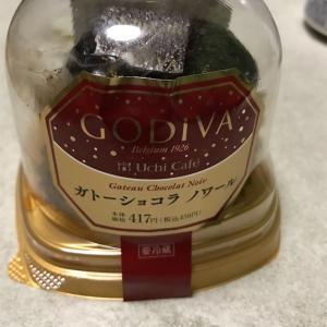 【GODIVA×Uchi Café ガトーショコラ ノワール】ウチカフェ×ゴディバの新作スイーツ!これは必見ですよ!!