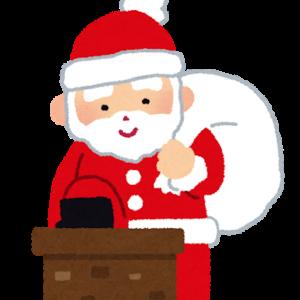 サンタクロースになる方法をご紹介!!(えっ?そんな方法があるの!?)