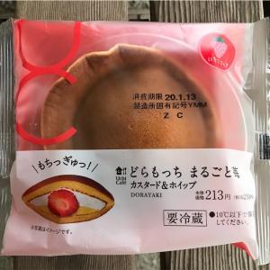 【どらもっち まるごと苺(カスタード&ホイップ)】どらもっちファン待望のシリーズ最新作が登場!!