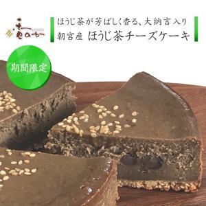 今流行りのほうじ茶スイーツ!!筆者オススメほうじ茶スイーツ3品をご紹介!!