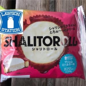【ローソン: シャリトロール】ネットで話題のスイーツ!果たしてそのお味は!?
