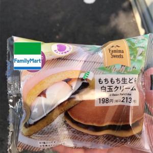 【ファミマ:もちもち生どら白玉クリーム】何とも美味しそうな和風スイーツ登場!これはなかなか食べ応えアリ!!
