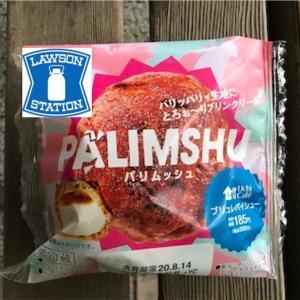 【ローソン:パリムッシュ -ブリュレパイシュー-】この食感たまらない!ボリューム感あふれるスイーツのそのお味は!?