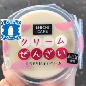 【ローソン:もちカフェ クリームぜんざい】美味しそうな和洋折衷スイーツ登場!果たしてそのお味は!?