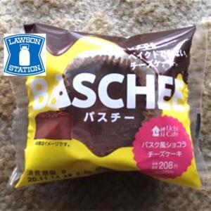 【ローソン: バスチー-バスク風ショコラチーズケーキ-】ショコラ感覚のバスチー登場!これは食べる価値アリ!!