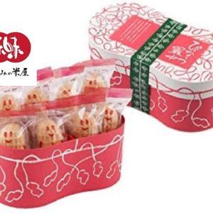 【なごみの米屋:ぴーなっつ最中】これはクセになる!ピーナッツを使った大人気和菓子を早速レビュー!!