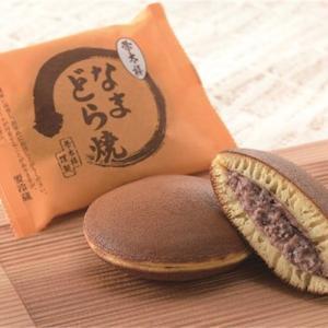 【榮太楼:なまどら焼 小豆】大人気どら焼き!それを早速実食レビュー!!