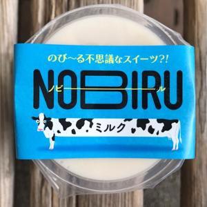 【ローソン:のび〜るミルク】不思議な感覚のスイーツ!早速実食レビュー!!
