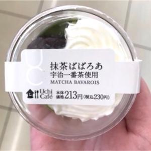 【ローソン:抹茶ばばろあ】宇治一番茶を使用したババロア登場!実食レビュー!!