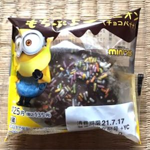【ローソン:もちぷよ ミニオン(チョコバナナ)】ミニオンとのコラボ商品!早速実食レビュー!!