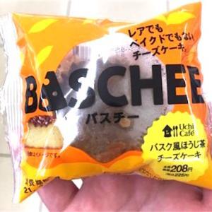 【ローソン:バスチーほうじ茶チーズケーキ】ほうじ茶感覚のバスチー登場!早速実食レビュー!!