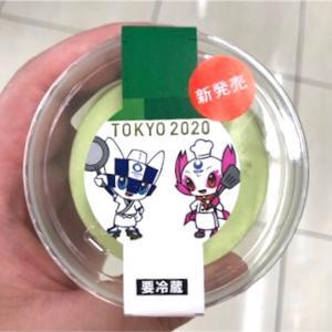 【セブン:ずんだdeパンナコッタ】和洋折衷パンナコッタ!早速実食レビュー!!