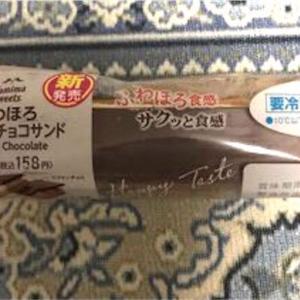 【ファミマ:ふわほろエアインチョコサンド】ふわほろ感覚のチョコサンド!早速実食レビュー!!