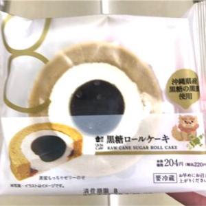 【ローソン:黒糖ロールケーキ】沖縄県産黒糖の黒蜜使用!早速実食レビュー!!