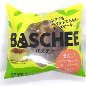 【ローソン:バスチー(バスク風コーンチーズケーキ)】変わり種バスチー!早速実食レビュー!!