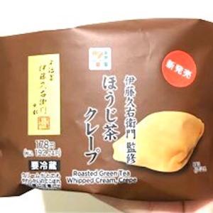 【セブン:ほうじ茶クレープ】伊藤久右衛門監修のクレープ!早速実食レビュー!!