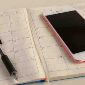 「時間がない」副業するならスケジュールを立てるべし!【成功するスケジュール術】