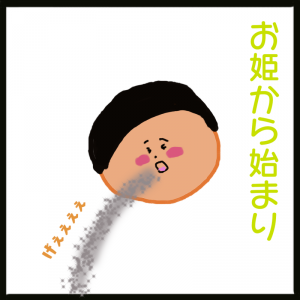 【ウイルス・パンデミック】まとめ