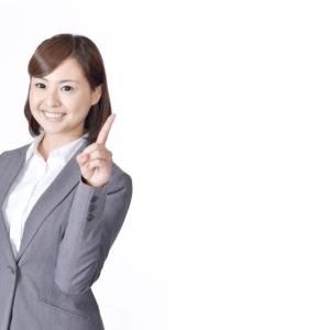 【超人気】Webライターを副業にするメリット5選【初心者でもわりと簡単】