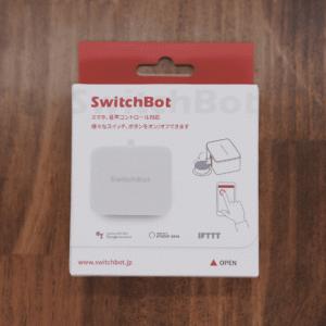 スマホから風呂の追い焚き可能なスマートホームデバイスSwitch Botレビュー