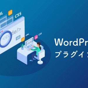 WordPressの functions.php を安全に管理・追加できるプライグイン「Code Snippets」