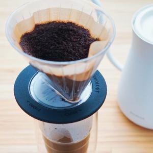 コーヒーの抽出オン・オフ可能!おしゃれなコーヒードリッパー Qdo レビュー