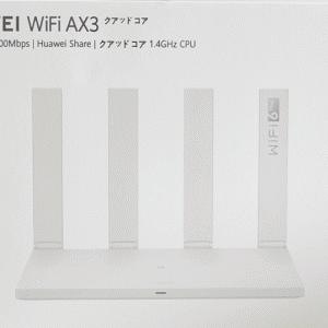 1万円以下でWi-Fi 6 対応モデルのHUAWEI WiFi AX3 無線LANルーターをズバリ評価!