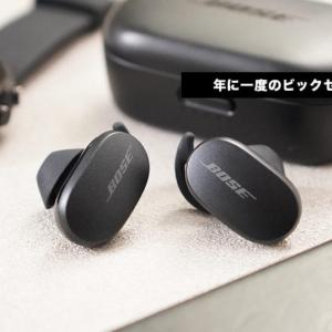 【レビュー】Bose QuietComfort Earbuds は耳に静寂が宿るノイキャン性能抜群の完全ワイヤレスイヤホン