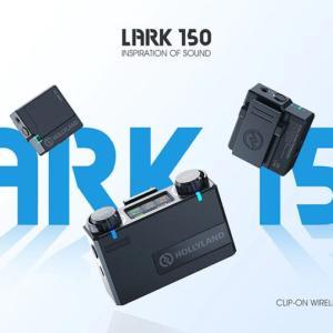 Hollyland LARK 150 世界最小の2.4GHzデジタル無線マイクロフォンシステムをリリース