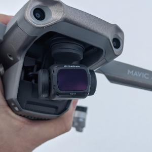 【レビュー】空撮映像や写真をより印象的に Cynova DJI MAVIC AIR 2 NDフィルターセット